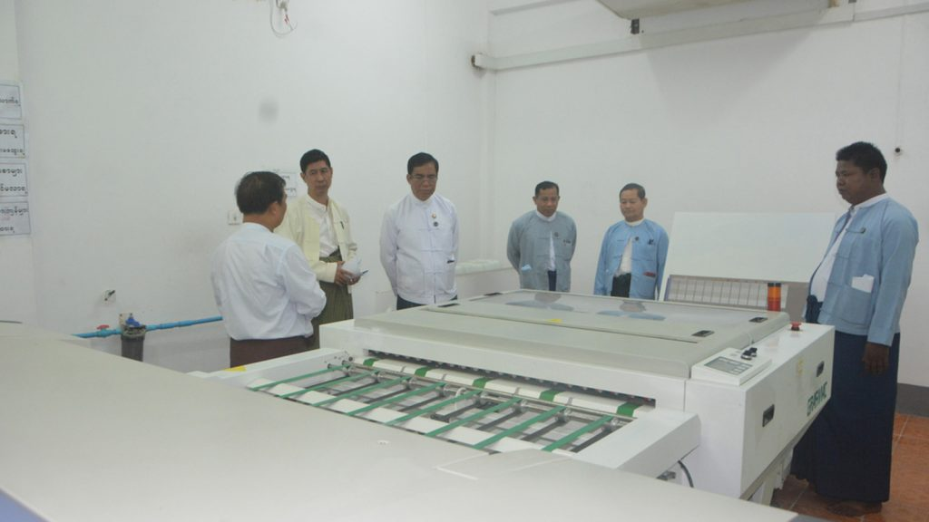 Deputy Minister U Aung Hla Tun inspects the pre-press processes at the press house of the News and Periodicals Enterprise in Nay Pyi Taw yesterday. Photo: MNA
