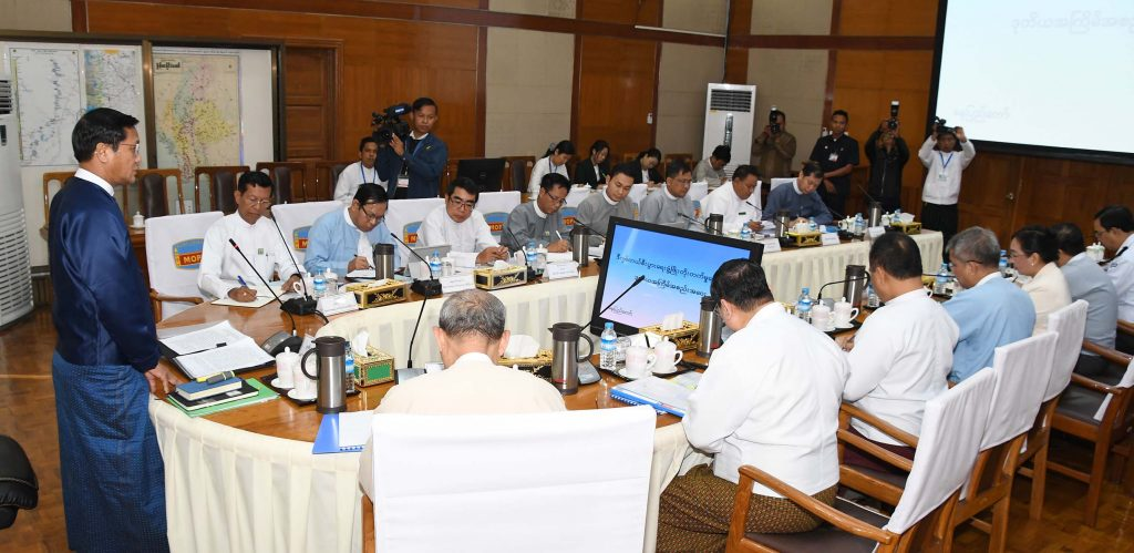 Vice President U Henry Van Thio delivers the opening speech at the second meeting of the Digital Economy Development Committee at the Ministry of Planning and Finance in Nay Pyi Taw.photo: mna