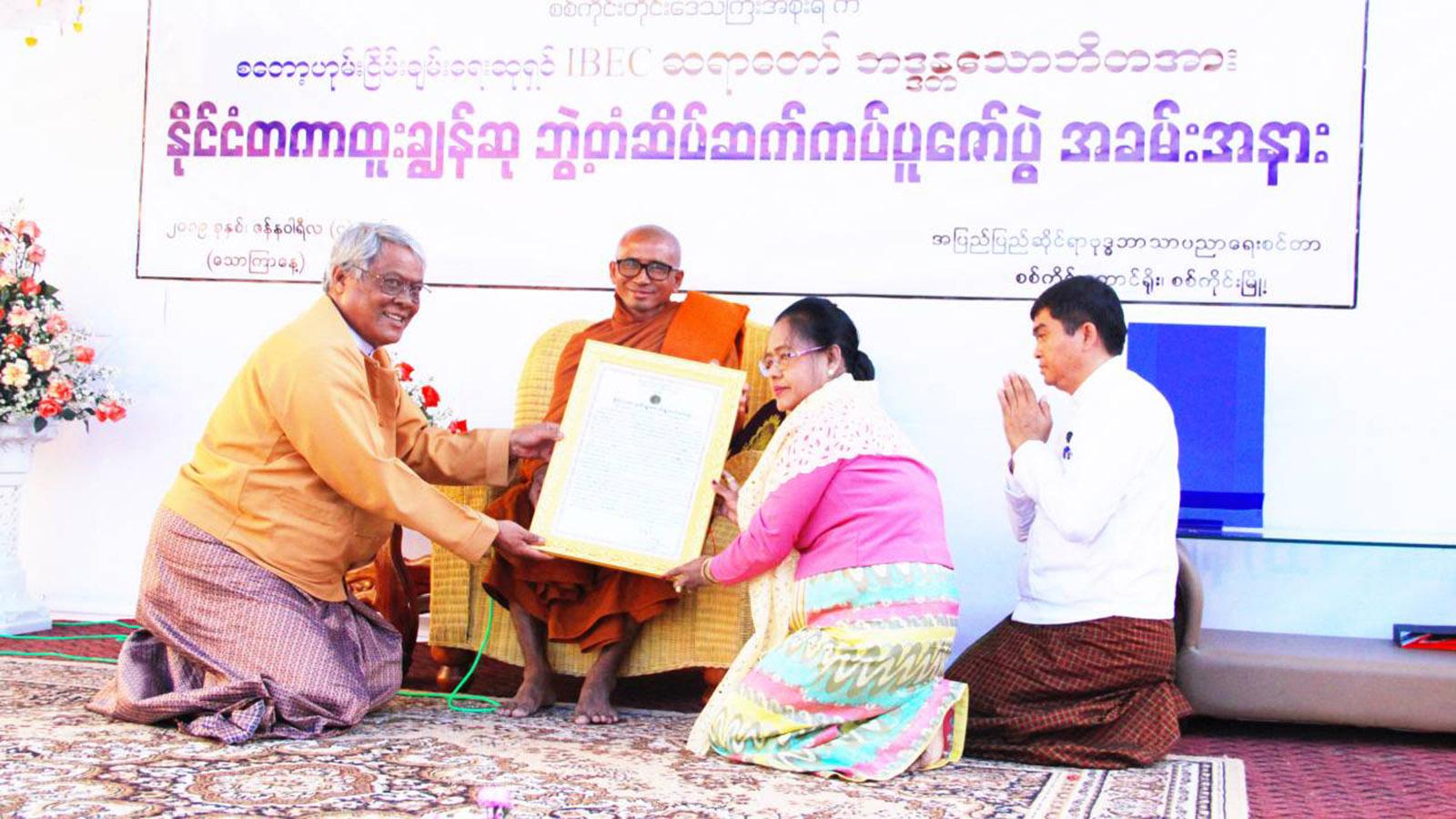 Sagaing Region Chief Minister and officials presents the award to the Sayadaw Bhaddanta Sobita.Photo: Aung San Maung