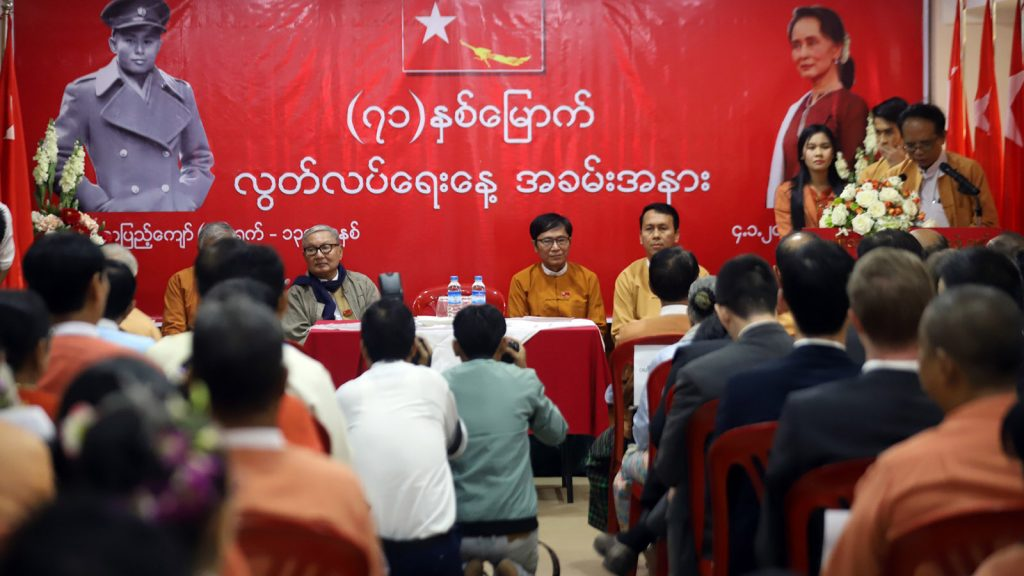 The National League for Democracy commemorates 71st Independence Day at party headquarters in Bahan Township, Yangon.photo: Pe Zaw