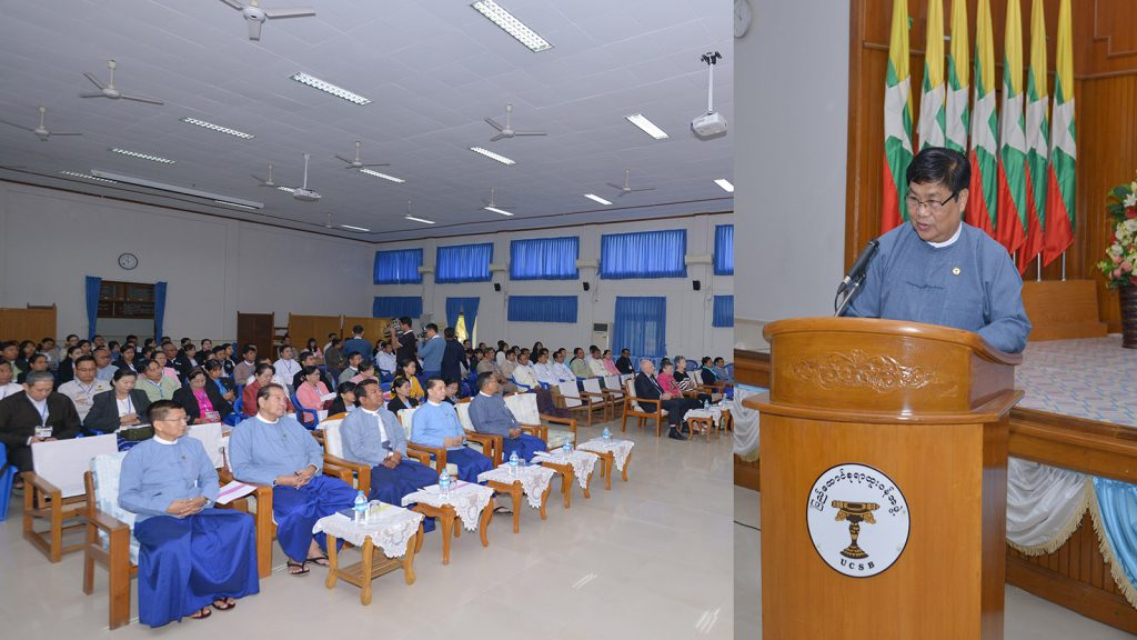 Union Civil Service Board member U Saw Valentine delivers the speech at the opening ceremony of the English Language Proficiency Course for government officials.Photo: MNA