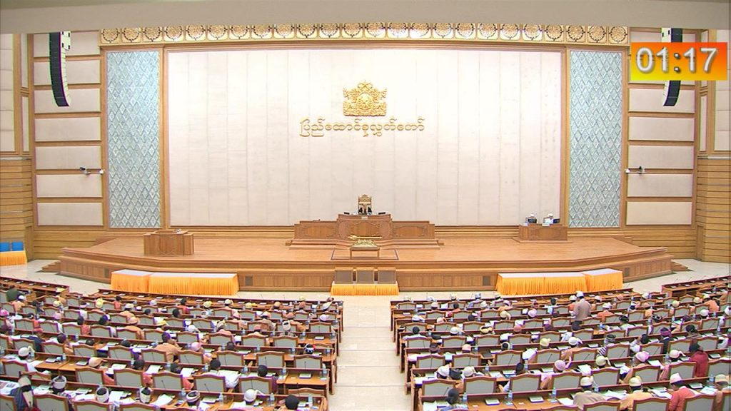 The fourth-day meeting, 11th regular session of Second Pyidaungsu Hluttaw in session.photo: mna