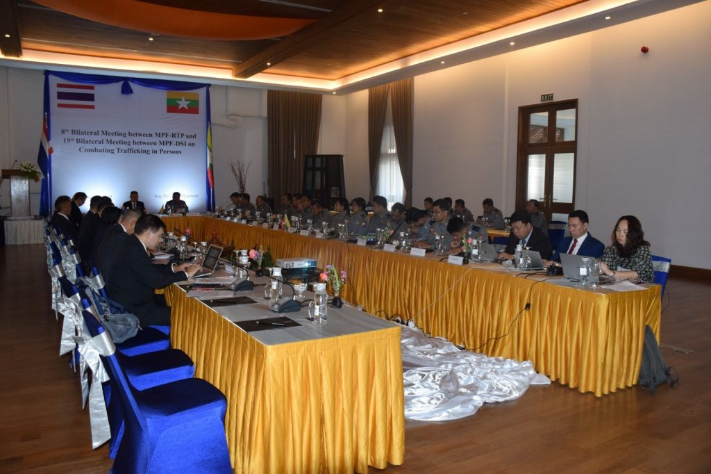 Bilateral Meeting between MPF-RTP (Myanmar Police Force-Royal Thai Police) on Combating Trafficking in Persons held in Nay Pyi Taw yesterday. Photo: MNA