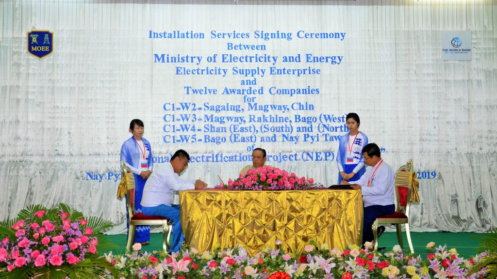 Officials sign the agreement at the ceremony between Ministry of Electricity and Energy and twelve awarded companies in Nay Pyi Taw.Photo: MNA