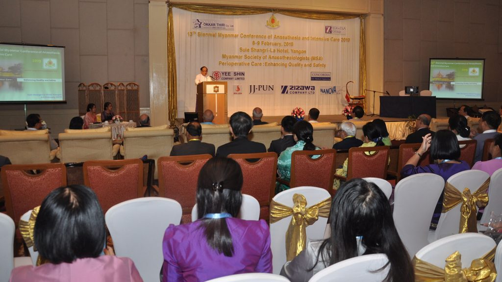 Union Minister Dr. Myint Htwe speaks at an anaesthetic conference in Yangon.photo: mna
