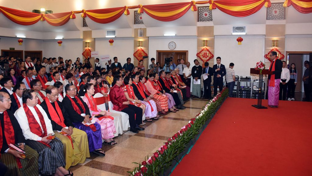 Union Minister for the Office of the State Counsellor U Kyaw Tint Swe delivers the speech at the Chinese New Year celebration of the People's Republic of China (PRC) in Yangon. Photo: MNA