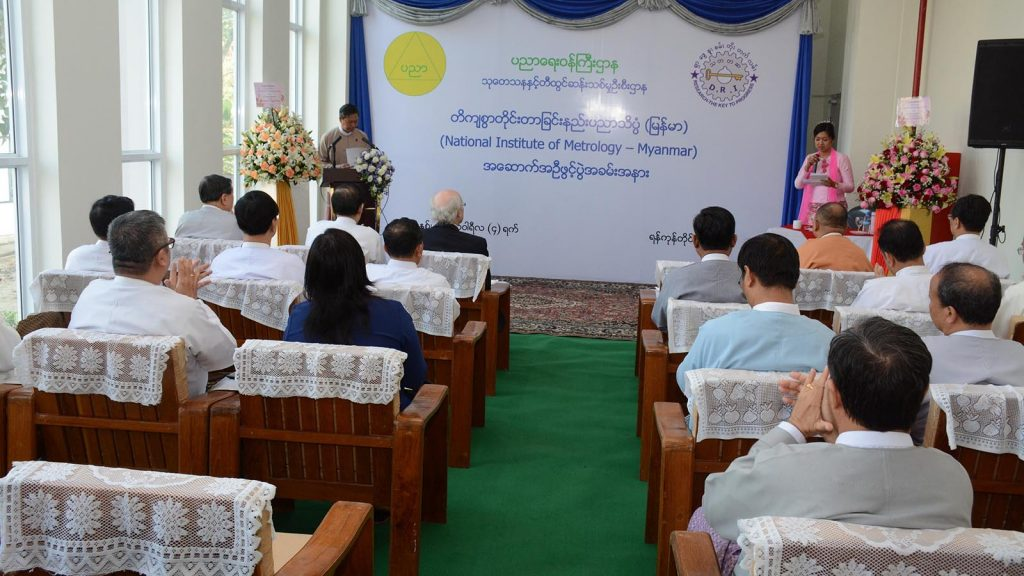 Union Minister for Education Dr. Myo Thein Gyi attends the opening ceremony of a new precise measurement science (Myanmar) building in Yangon. Photo: MNA