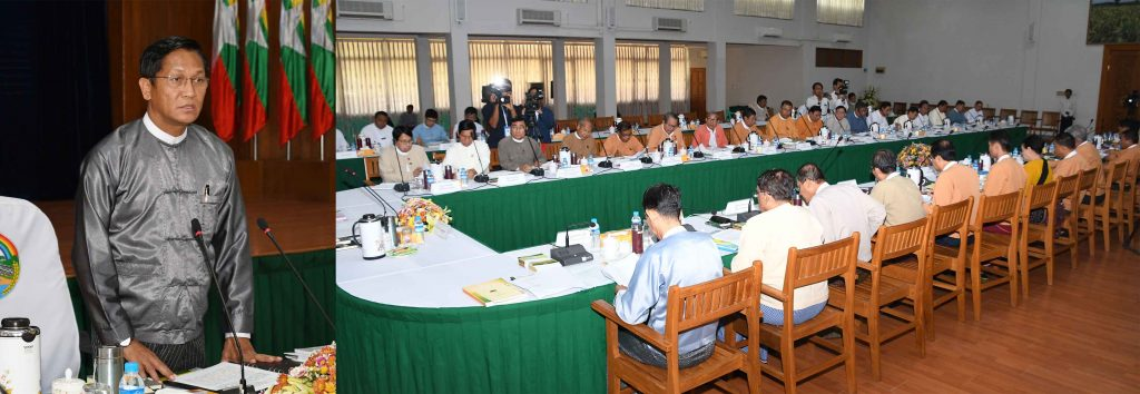 Vice President U Henry Van Thio addresses meeting of the Leading Committee for Projection of the Farmer Rights and Enhancement of their Benefits in Nay Pyi Taw yesterday.  Photo: MNA.