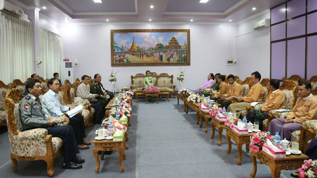 State Counsellor Daw Aung San Suu Kyi meets with Region Chief Minister and region government members at Dawei AirportPhoto: Bo Bo