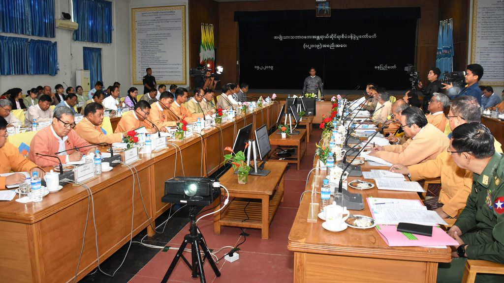Vice President U Henry Van Thio addresses National Disaster Management Committee meeting. Photo: MNA