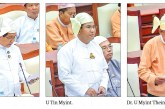 Eleventh regular session of Second Pyithu Hluttaw holds 14th-day meeting