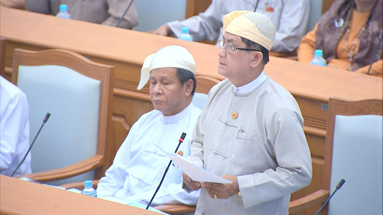 Deputy Minister for Planning and Finance U Maung Maung Win.