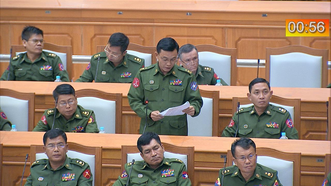 MP Lt-Col Kyaw Zeya.