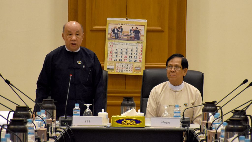 Pyidaungsu Hluttaw Deputy Speaker U Tun Tun Hein (Left) and Amyotha Hluttaw Deputy Speaker U Aye Tha Aung (Right) chair the meeting of the Joint Committee to amend the 2008 Constitution yesterday.Photo: MNA