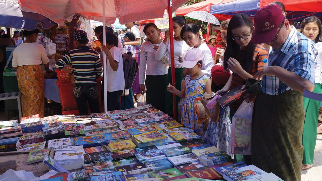 Book shops packed with visitors at the Chilren' Literary Festival(Bago) yesterday.