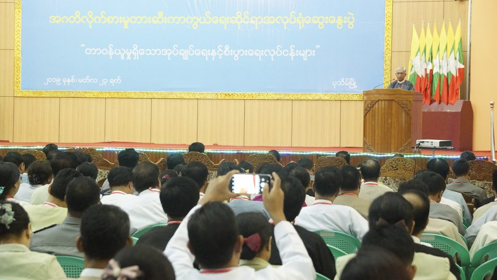"""The workshop titled """"Accountable Governance and Economic Enterprise"""" being convened in Pathein yesterday.Photo: MNA"""