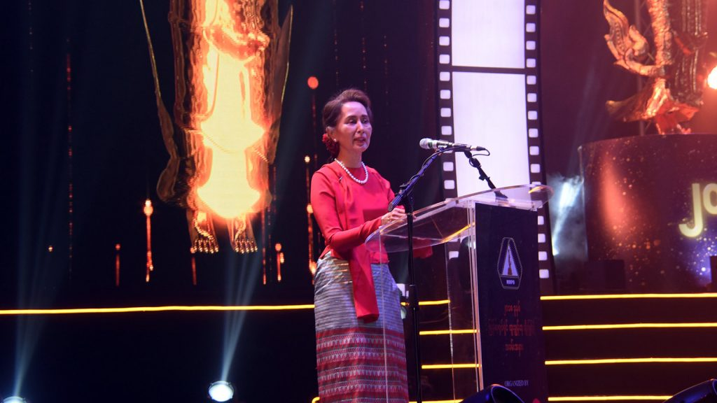 State Counsellor Daw Aung San Suu Kyi delivers the speech at the 2018 Myanmar Academy Awards event in Yangon yesterday.Photo: MNA