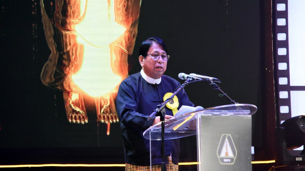 Union Minister Dr. Pe Myint delivers the speech at the 2018 Myanmar Academy Awards event in Yangon yesterday.Photo: MNA