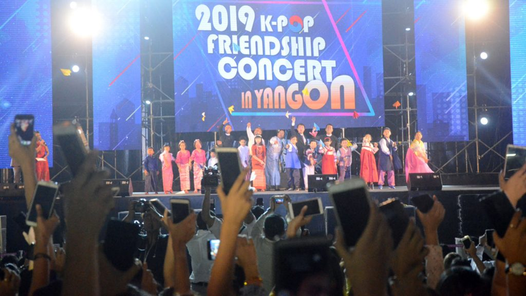 The 2019 K-Pop Friendship Concert being convened in Yangon yestserday.Photo : MNA