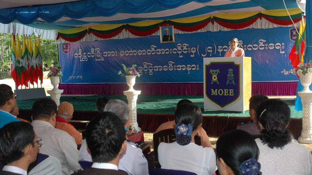 Rakhine State Chief Minister delivers the opening speech at the opening ceremony of the 24 hours round-the-clock electricity supply to Kyeintali Town yesterday.Photo :  MNA