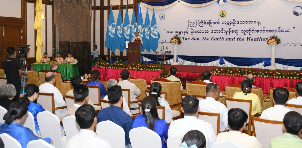 The 59th World Meteorological Day Ceremony being convened in Nay Pyi Taw yesterday.Photo : MNA