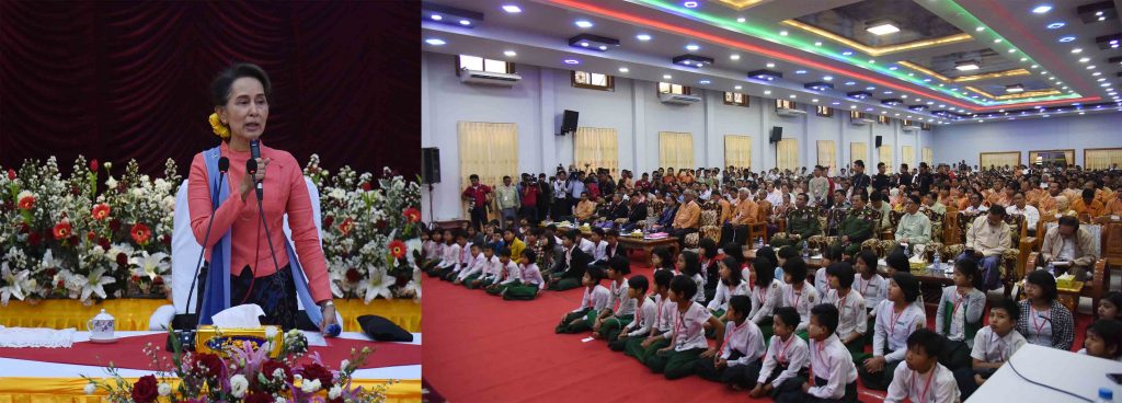 State Counsellor Daw Aung San Suu Kyi addresses local populace and students at Monywa Town hall in Monywa, Sagaing Region, yesterday.Photo: MNA