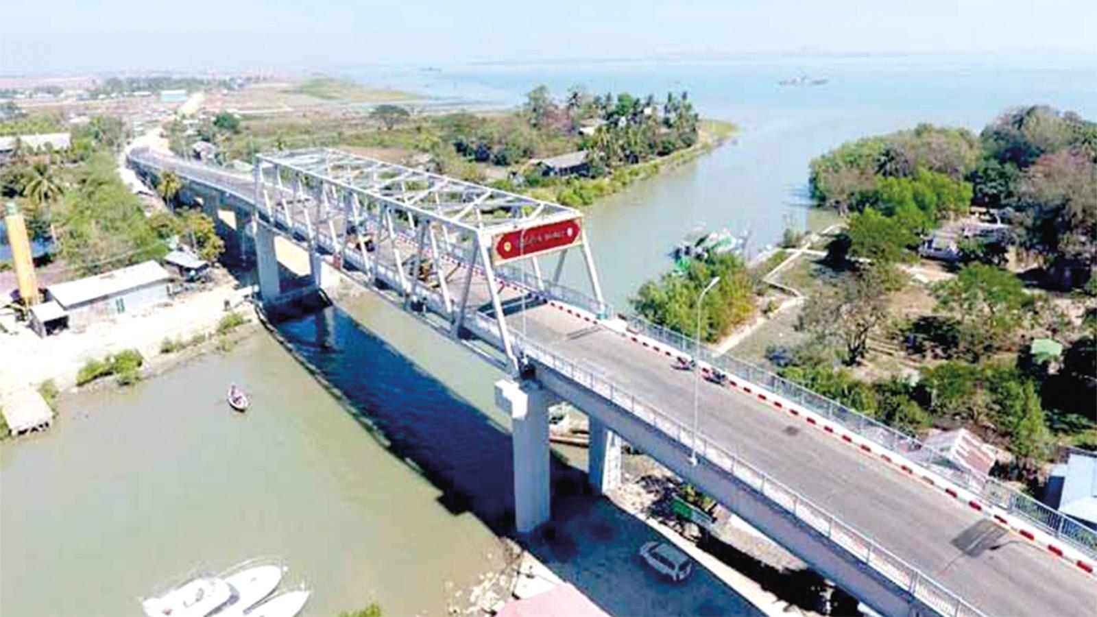 Hset Yoekya Creek Bridge.PHOTO: Tin Tun (IPRD)