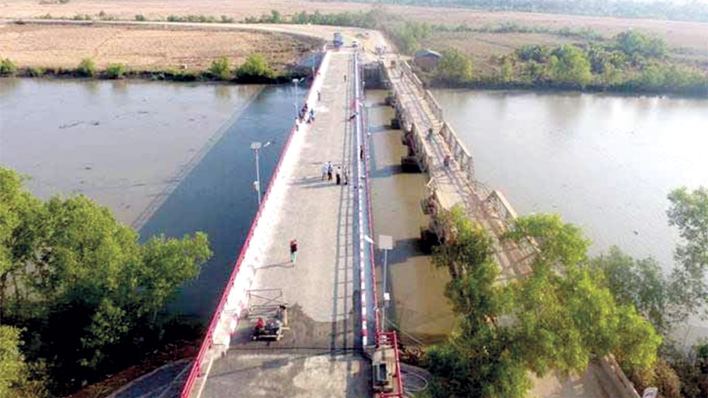 Teinnyo Bridge .PHOTO: Tin Tun (IPRD)