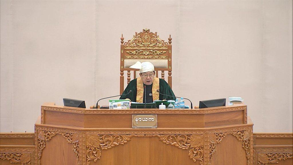Pyidaungsu Hluttaw Speaker U T Khun Myat. Photo: MNA