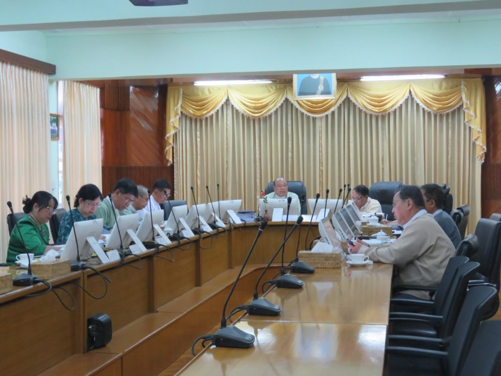 Chairman of MIC U Thaung Tun addressing the Myanmar Investment Commission meeting in Yangon. Photo: MNA