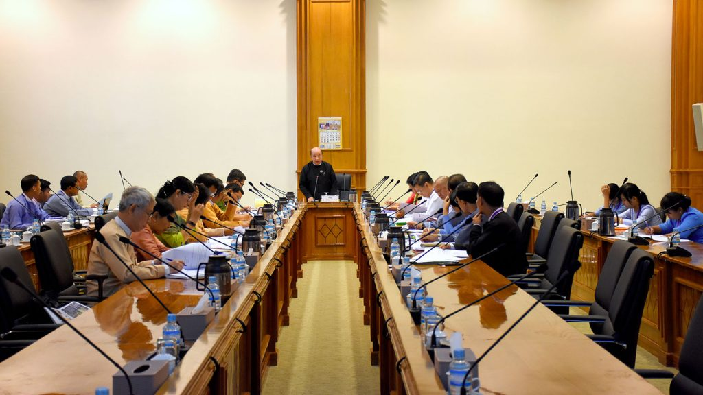 Joint Bill Committee Chairman U Tun Tun Hein addresses the Pyidaungsu Hluttaw Joint Bill Committee meeting at Pyidaungsu Hluttaw Building in Nay Pyi Taw yesterday.Photo: MNA