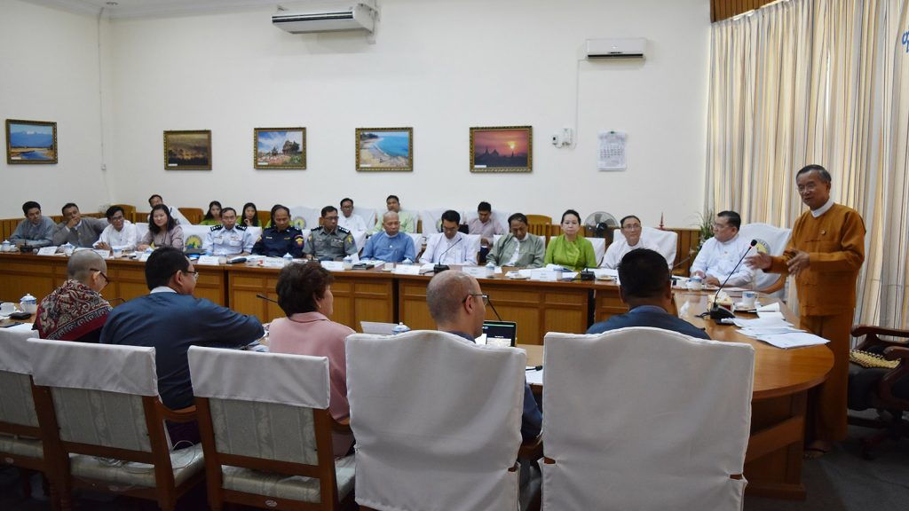 Union Minister U Ohn Maung addresses a coordination meeting on star rating hotels in Myanmar.  Photo: MNA