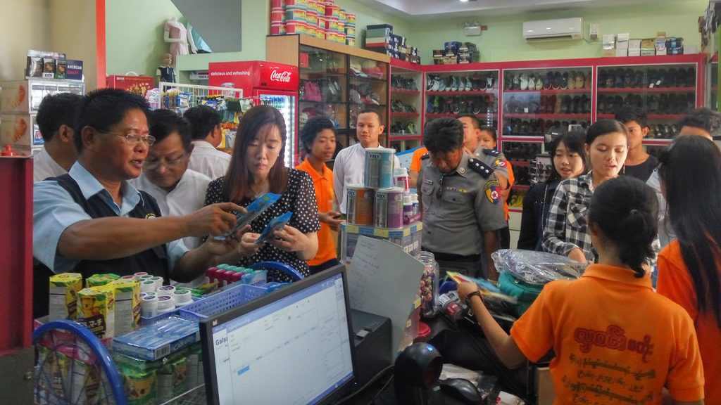 Authorities of the Ministry of Commerce inspect a store as part of efforts for providing safe and quality food and goods to consumers.