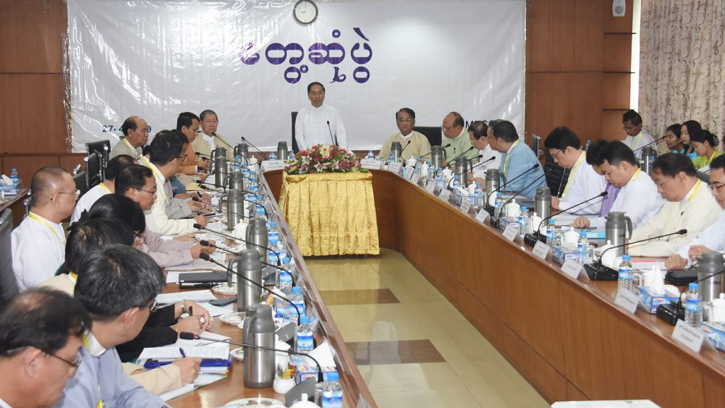 Vice President U Myint Swe delivers the speech at the meeting of the 26th regular meeting at UMFCCI office in Yangon.Photo: MNA