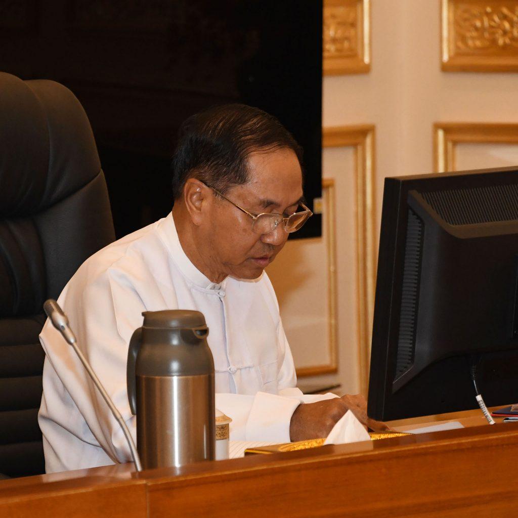 Vice President U Myint Swe.