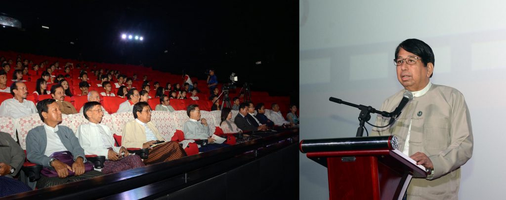 Union Minister for Information Dr. Pe Myint addresses the JCGV Toto's Film Making Class Closing ceremony yesterday. Photo: MNA