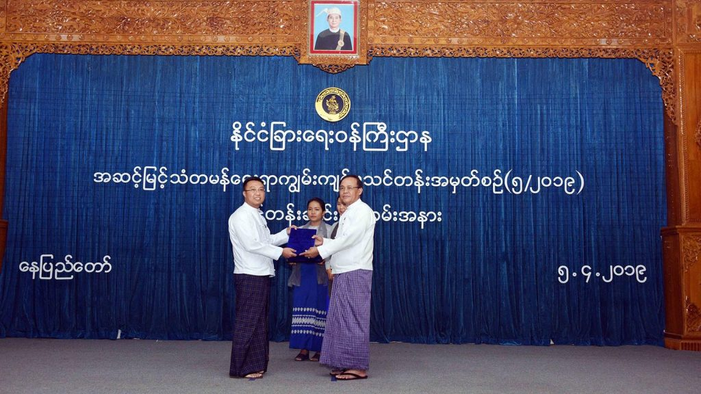 Union Minister U Kyaw Tin presents the certificate to trainee at the Graduation Ceremony of the Certificate Course in Enhanced Diplomatic Skills – EDS (5/2019) in Nay Pyi Taw. Photo: MNA
