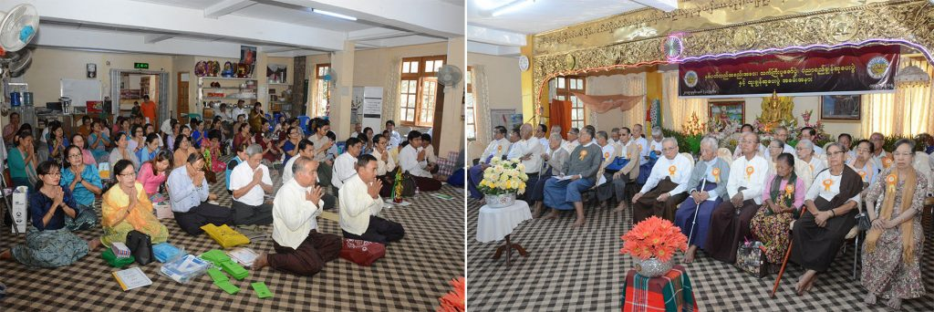 Patrons and members from the Thandwe District Association pay respect to the 46 elders aged over 75 years in Yangon yesterday.Photo : Hla Moe