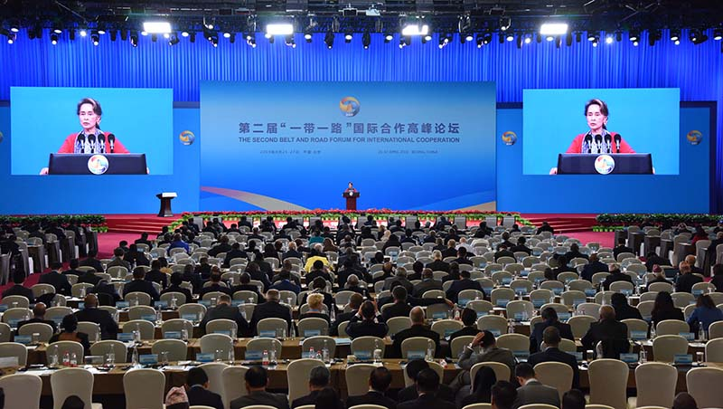 State Counsellor Daw Aung San Suu Kyi delivers the speech at the Second Belt and Road Forum for International Cooperation at the China National Convention Centre.photo: mna