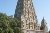 King Mindon and Bodh Gaya wayside royal rest house