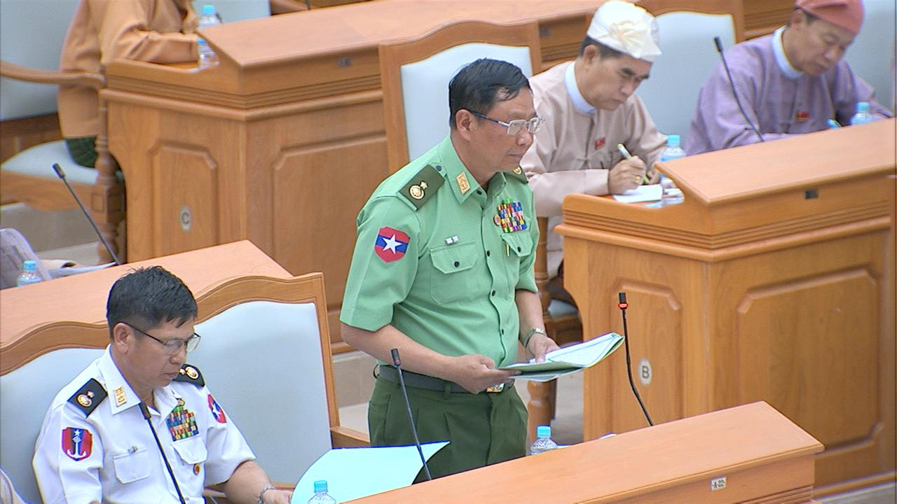 Deputy Minister for Home Affairs Maj-Gen Aung Thu.