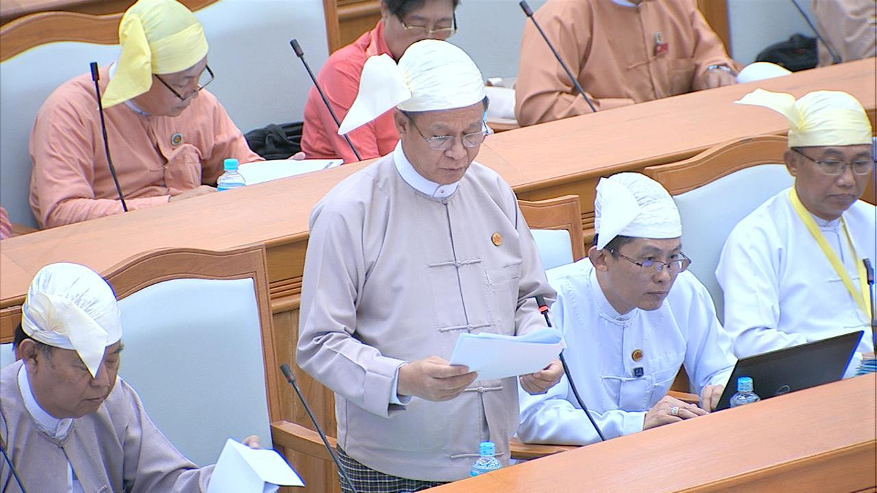 Deputy Minister U Aung Htoo.