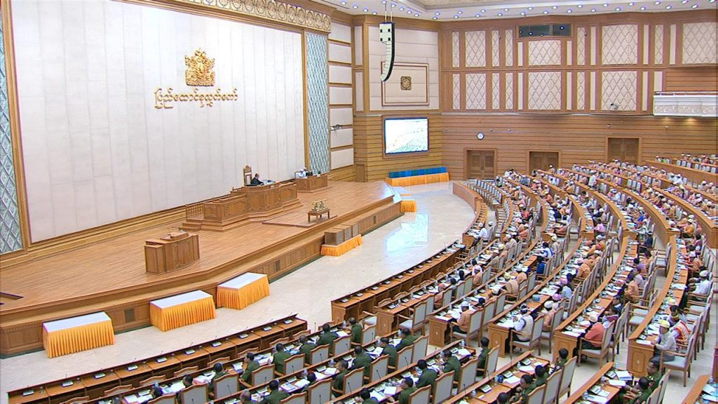 Pyidaungsu Hluttaw is being convinced in Nay Pyi Taw yesterday.Photo: MNA