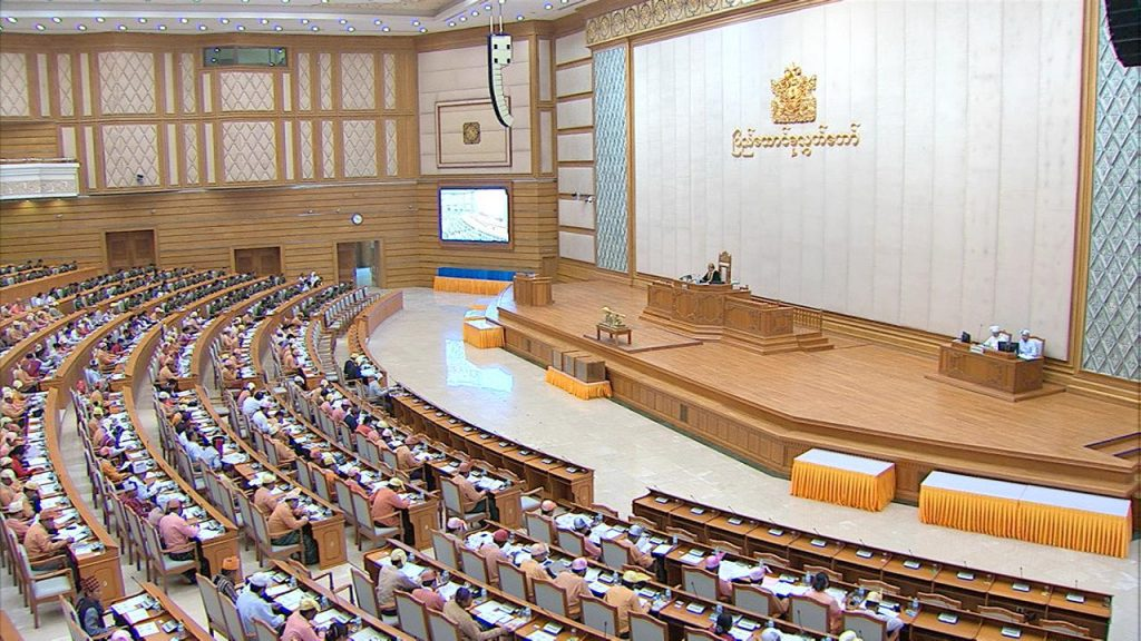 Pyidaungsu Hluttaw is being convened in Nay Pyi Taw. Photo: MNA