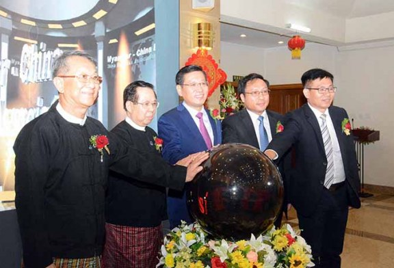 Myanmar-China Business Association launched