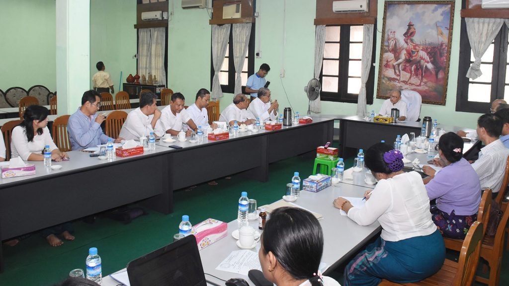 A coordination meeting for holding a paper reading session on translating Myanmar text into English held in Yangon yesterday.Photo: MNA