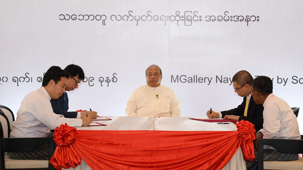 A signing ceremony agreement  for The Pay Taw Village Layer Farm Project by Pay Taw Village Development Fund Association, Ayeyarwady Bank and Myanmar CP .Livestock Co.,Ltd. in Nay Pyi Taw.Photo: MNA