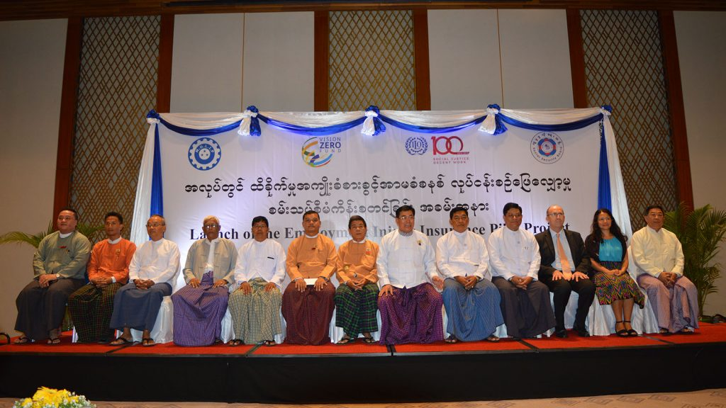 Yangon Region Minister U Zaw Aye Maung and officials pose for a documentary photo at the lauching cermony of the Employment Injury Insurance Project in Yangon yesterday.Photo : MNA