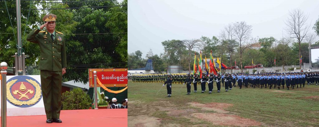Union Minister Lt-Gen Kyaw Swe gives salute to the fire brigade yesterday at the 73rd anniversary of the Fire Brigade Day. Photo: MNA