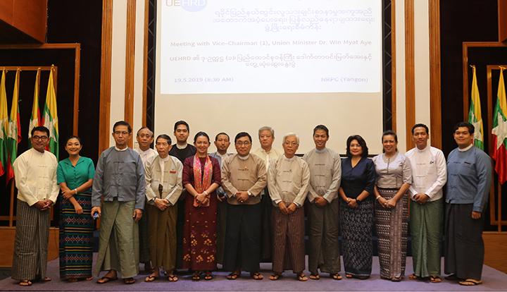 Dr Win Myat Aye UEHRD copy